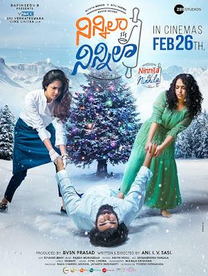 Ninnila Ninnila (2021) Hindi Dubbed Full Movie | Watch Online Movies