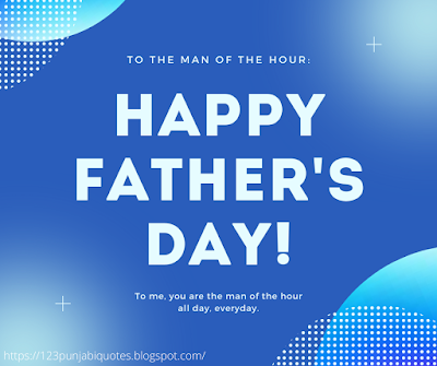 Father Day Quotes in Punjabi