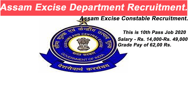Assam Excise Department Recruitment 2020