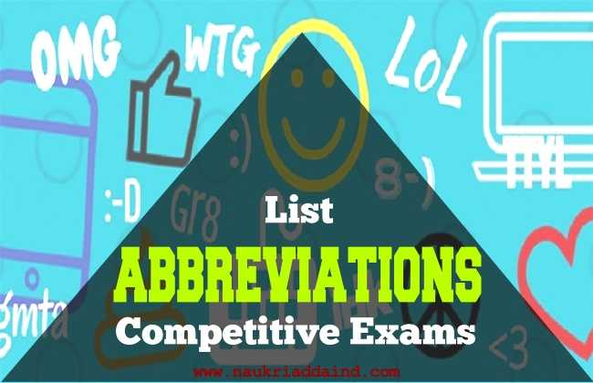 list of abbreviations for students