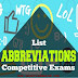 Popular Abbreviations List for Competitive Exams: SSC, IBPS Students