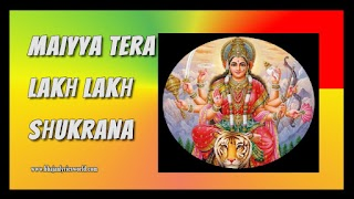 Devi Bhajan Lyrics