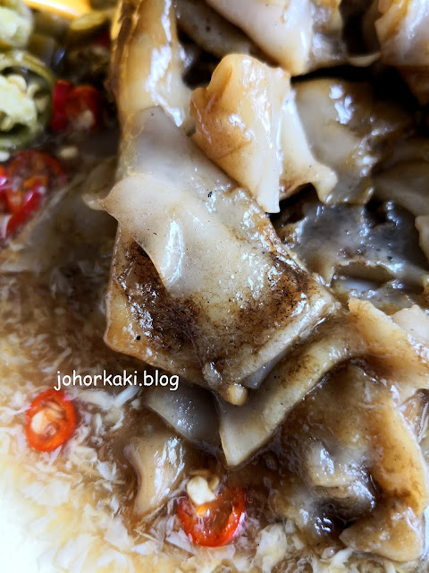Ghim-Moh-Food-Centre-Hin-Beef-Hor-Fun