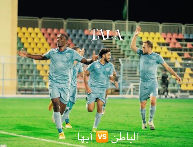 فوز الباطن على أبها ضمن منافسات الجولة الرابعة من الدوري السعودي