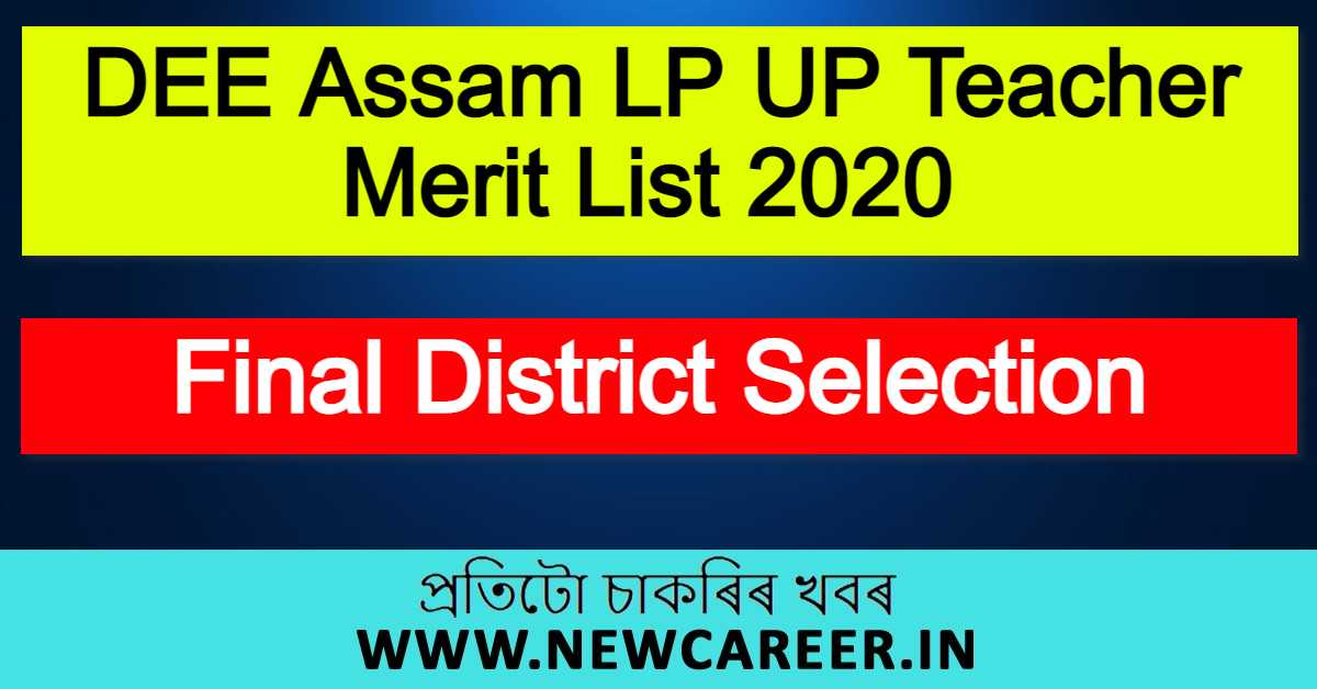 DEE Assam LP UP Teacher Merit List 2020 ; Final District Selection
