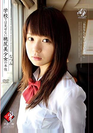 An affair trip Full Japan 18+ JAV HD Watch Movie Online Free