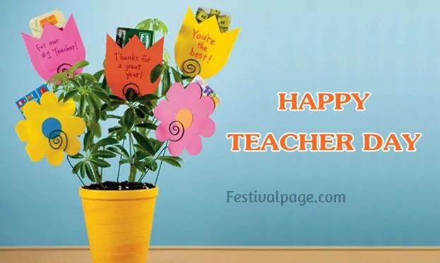 happy-teachers-day-shayari-sms-wishes-in-hindi