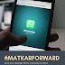 #Matkarforward - Verify your message before forwarding...