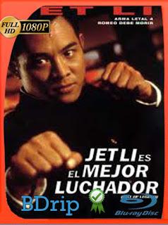 Jet Li es el mejor luchador (1994) BDRIP1080pLatino [GoogleDrive] SilvestreHD