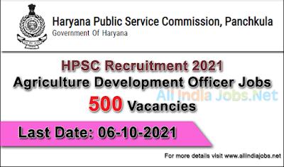 HPSC-Recruitment-Agriculture-Development-Officer-Vacancies-Apply-now-allindiajobs.net
