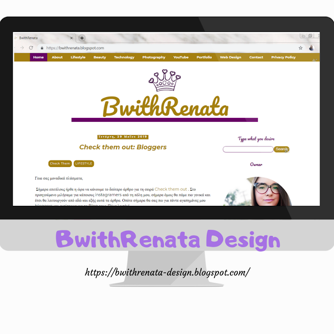 Blog Design for BwithRenata