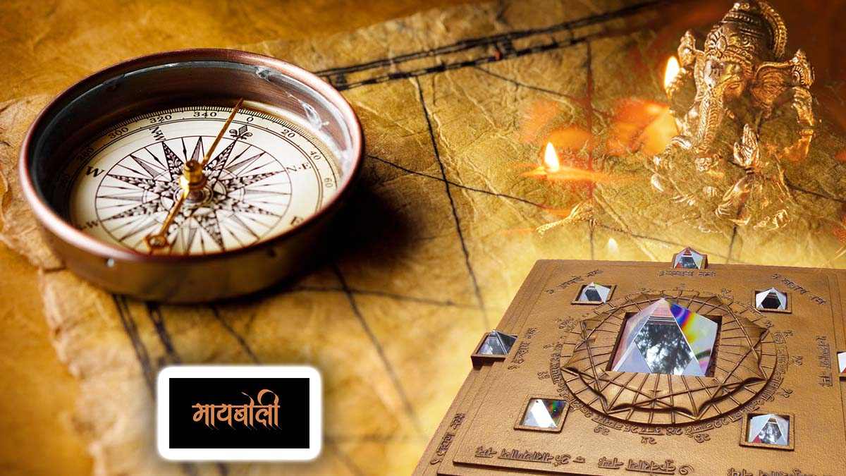 vastu shastra tips marathi - vastu shastra tips for money in marathi