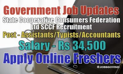 SCCF Recruitment 2021