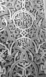 Puasa Sunah Sebelum Idul Adha