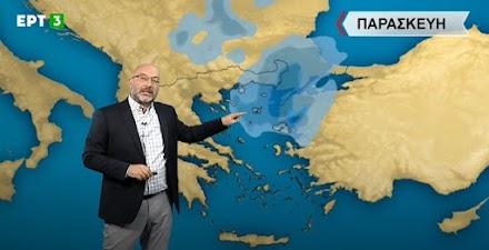 Σάκης Αρναούτογλου: Όλα τα τελευταία νέα για την αλλαγή του καιρού την Παρασκευη