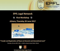 Η 1η ημερίδα EPFL Legal Network θα διεξαχθεί στην Αθήνα στις 29 Ιουνίου
