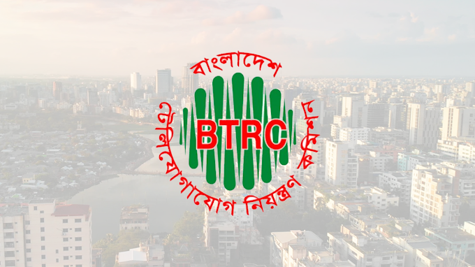 ইন্টারনেটের বিল যদি বেশি নেয় অভিযোগ করুন: BTRC Complain Management