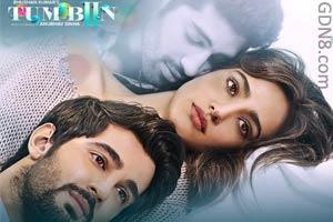 TERI FARIYAAD – TUM BIN 2 | Jagjit Singh, Rekha Bhardwaj
