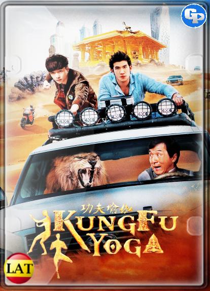 Kung Fu Yoga (2017) LATINO