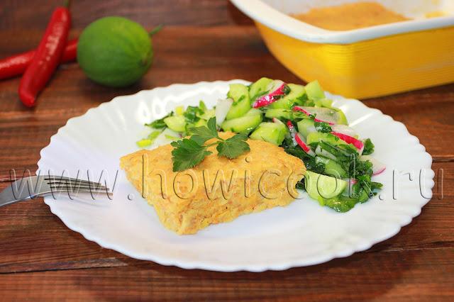 рецепт рыбного суфле