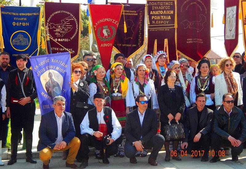 Ο Έβρος τίμησε την Ημέρα Μνήμης της Γενοκτονίας των Θρακών