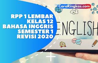 RPP 1 Lembar Bahasa Inggris Kelas 12