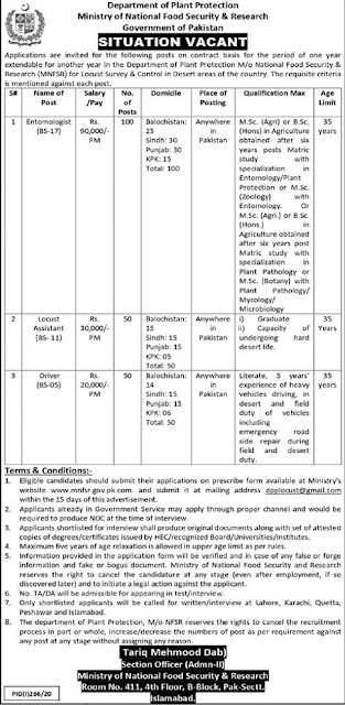 ministry-of-national-food-security-mnfsr-jobs-july-2020-application-form