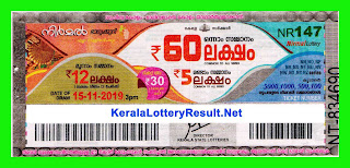 kerala lottery, kerala lottery result,  kl result, yesterday lottery results, lotteries results, keralalotteries, kerala lottery, keralalotteryresult, kerala lottery result, kerala lottery result live, kerala lottery today, kerala lottery result today, kerala lottery results today, today kerala lottery result, Nirmal lottery results, kerala lottery result today Nirmal, Nirmal lottery result, kerala lottery result Nirmal today, kerala lottery Nirmal today result, Nirmal kerala lottery result, live Nirmal lottery NR-147, kerala lottery result 15.11.2019 Nirmal NR 147 15 November 2019 result, 15 11 2019, kerala lottery result 15-11-2019, Nirmal lottery NR 147 results 15-11-2019, 15/11/2019 kerala lottery today result Nirmal, 15/11/2019 Nirmal lottery NR-147, Nirmal 15.11.2019, 15.11.2019 lottery results, kerala lottery result November 15 2019, kerala lottery results 15th November 2019, 15.11.2019 week NR-147 lottery result, 15.11.2019 Nirmal NR-147 Lottery Result, 15-11-2019 kerala lottery results, 15-11-2019 kerala state lottery result, 15-11-2019 NR-147, Kerala Nirmal Lottery Result 15/11/2019, KeralaLotteryResult.net