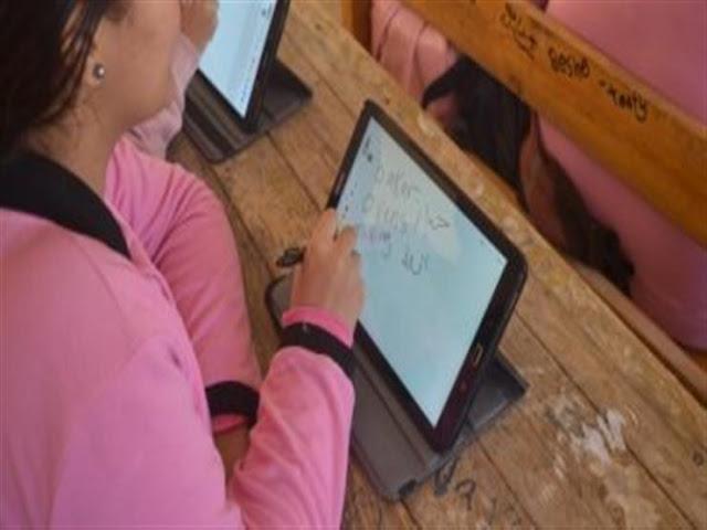 امتحان الكترونى فى اللغة الإنجليزية  (الامتحان الأول )للصف الثالث الثانوى 2021 ( نظام التابلت )