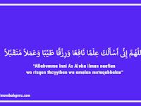 Allahumma Inni As Aluka Arab dan Artinya