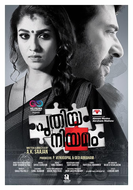 Puthiya Niyamam (Mera Sangharsh) (2016) UNCUT 720p HEVC [Dual Audio] [Hindi – Telugu] WEB-HDRip x265