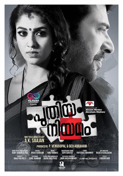 Puthiya Niyamam (Mera Sangharsh) (2016) UNCUT 720p HEVC [Dual Audio] [Hindi – Telugu] WEB-HDRip x265