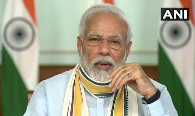 Narendra Modi Speech updates 20 lakh crore package