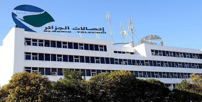 عروض أنترنيت جديدة+مؤسسة اتصالات الجزائر+أسعار الأنترنيت+ايدوم ADSL+ايدوم FIBRE+Prix-Internet-Algérie-2021