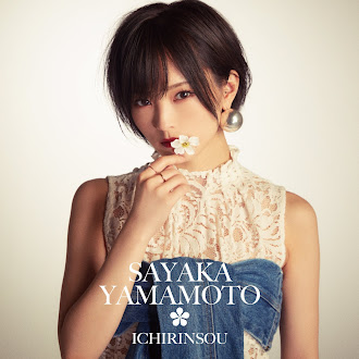 [Lirik+Terjemahan] Yamomoto Sayaka - Ichirinsou (Bunga Anemone)