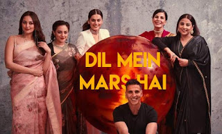 Dil Mein Mars Hai Full Song Lyrics – Mission Mangal