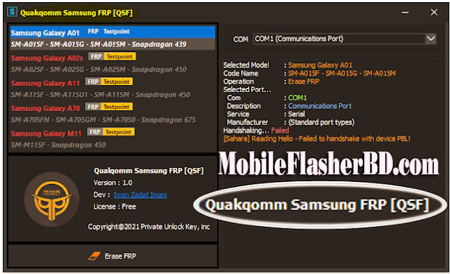 Qualcomm Samsung FRP Tool V1.0 (QSF) By Private Unlock Key Free Download