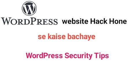 WordPress Website Hack होने से कैसे बचाये