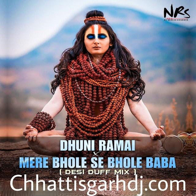 Dhuni Ramai - Mere Bhole se Bhole Baba (Desi Duff Mix) DJ NARESH NRS