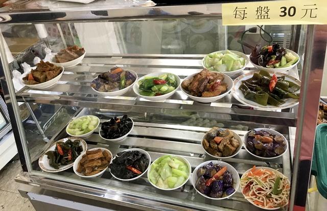 永青素食點心坊-天祥店~台北捷運民權西路站素食