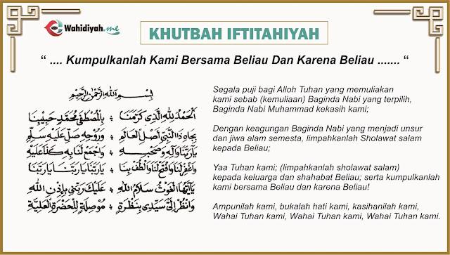 Kumpulkanlah Kami Bersama Beliau Nabi Muhammad