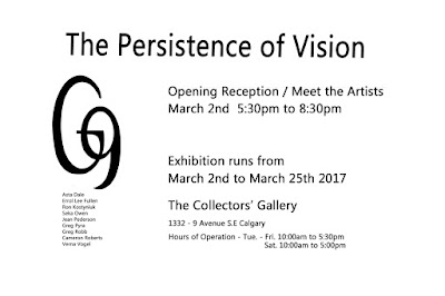 collector's gallery of art the persistence of vision