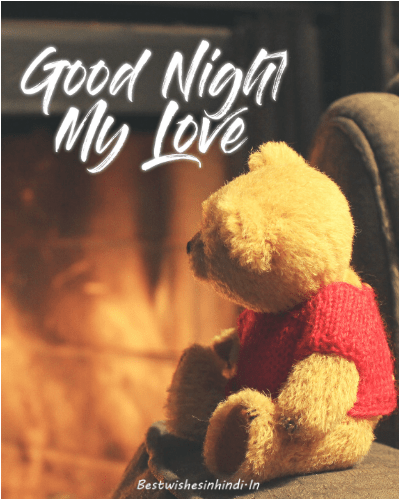 teddy good night photo download cute