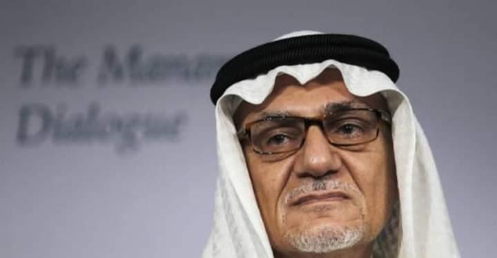 تركي الفيصل يرد بسخريه علي وزير خارجية سلطنة عمان