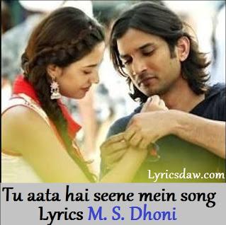Tu Aata Hai Seene Mein Lyrics