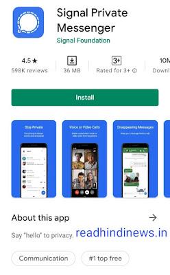 Signal app क्या है? Signal app किस देश की कंपनी है? Signal app का CEO कौन है? Signal app owner कौन हैं?