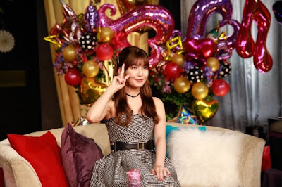 Misako Uno (AAA) - Stand UP! lirik 歌詞 arti terjemahan kanji romaji indonesia official english translations Info lagu digital single details 宇野実彩子(AAA)