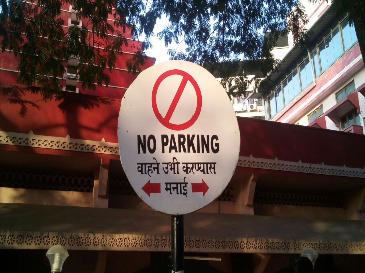 No Parking from 15Mtr Of Road Corner, Allowed if not