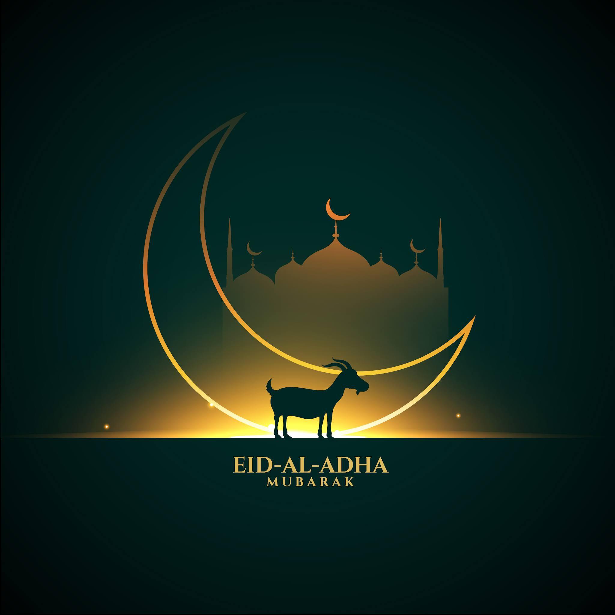 Salam Aidil Adha 1442 Hijrah 2021 Masihi