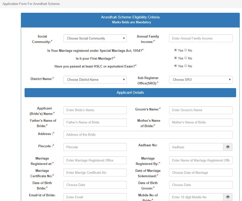[Apply Online] Assam Arundhati Gold Scheme 2020-2021 Application Form PDF Download